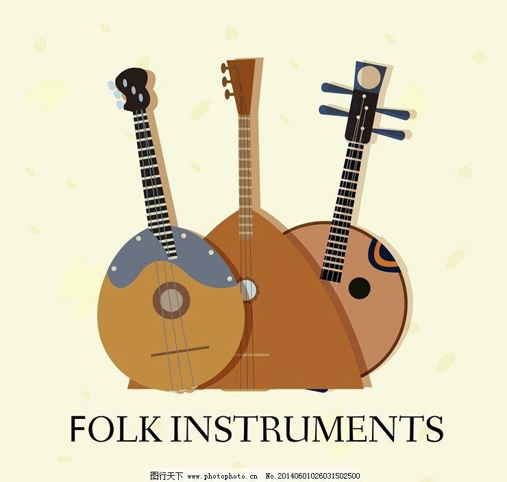 中国古典乐器图片
