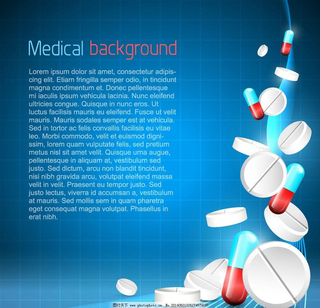 医学背景图片