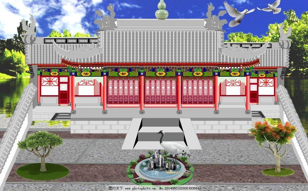 四合院效果图 山西民居 古建筑 建筑设计 三大四小翘角房 环境设计