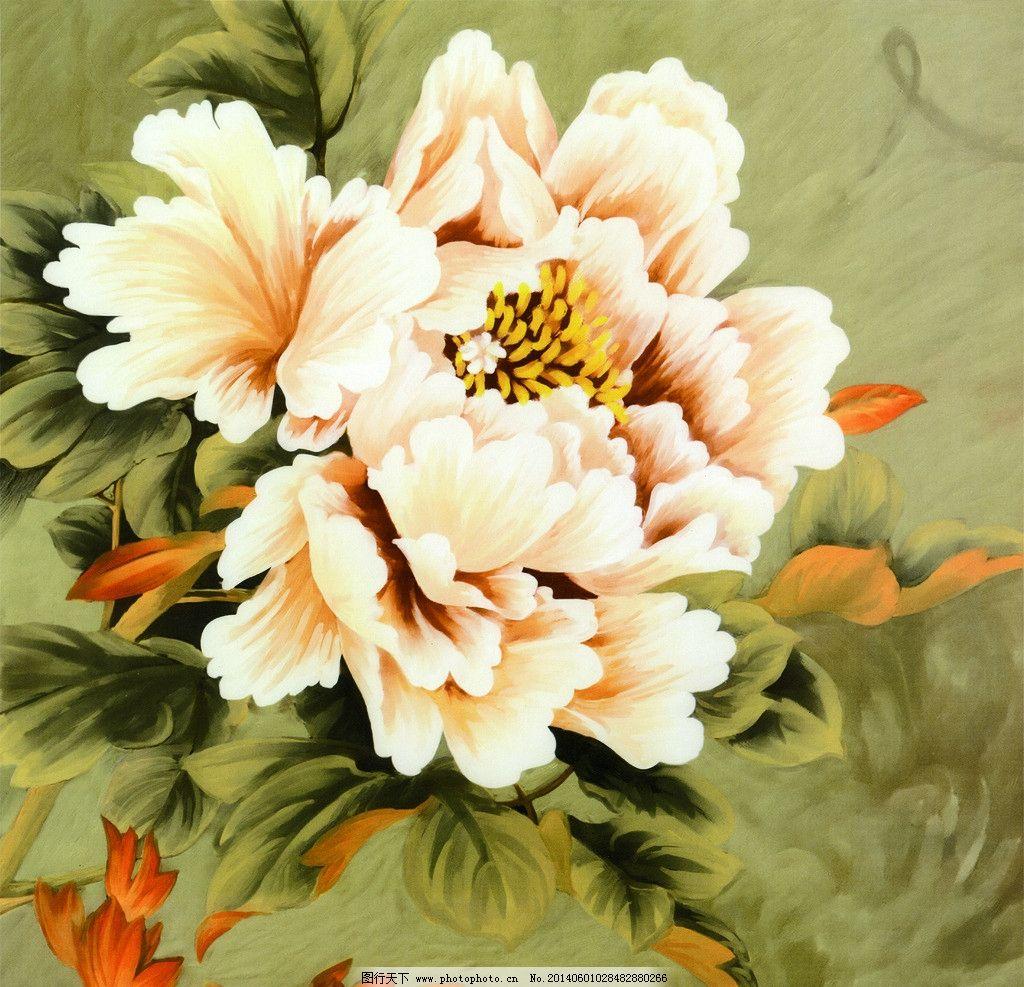 牡丹花 国画牡丹 富贵 工笔画牡丹 富贵花 装饰画 相框画 挂画
