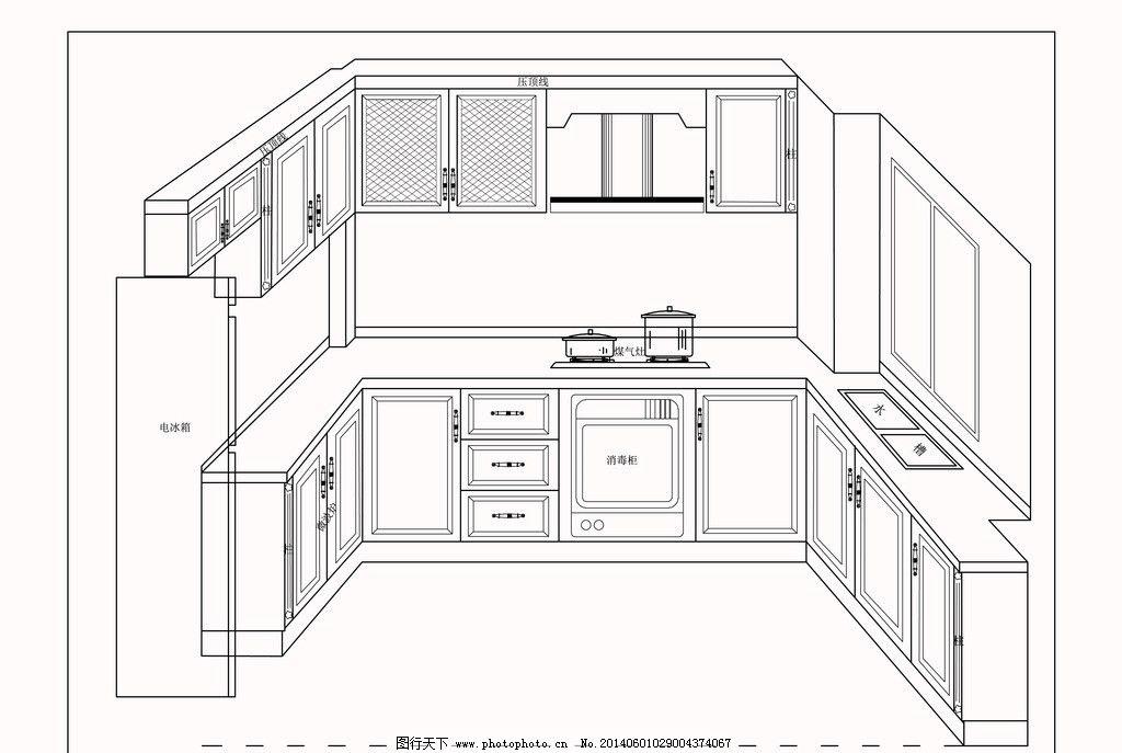 橱柜设计图-橱柜图 u字形 设计施工图 源