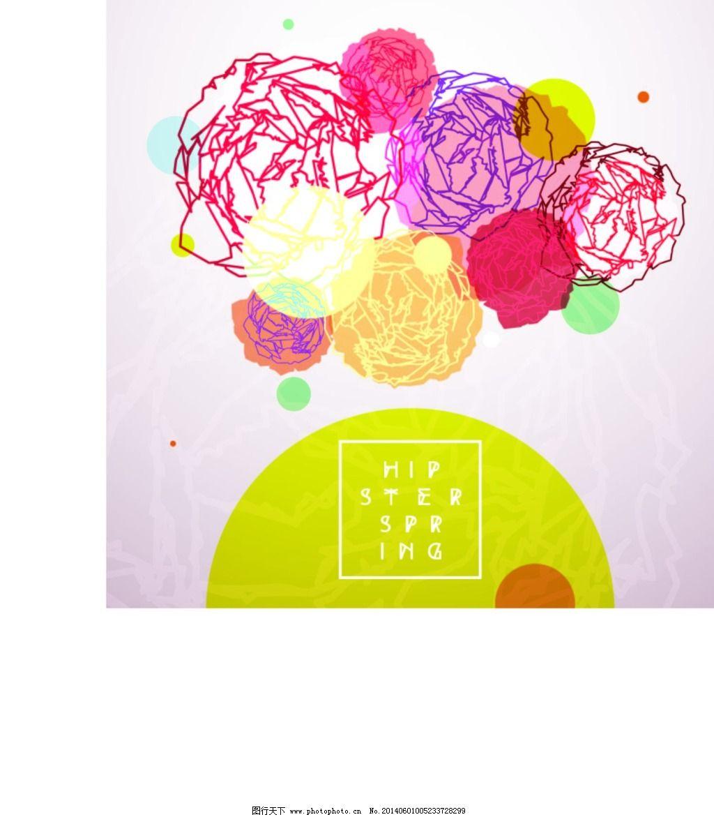 手绘花朵 手绘花朵免费下载 创意 花卉 月季 矢量图 花纹花边