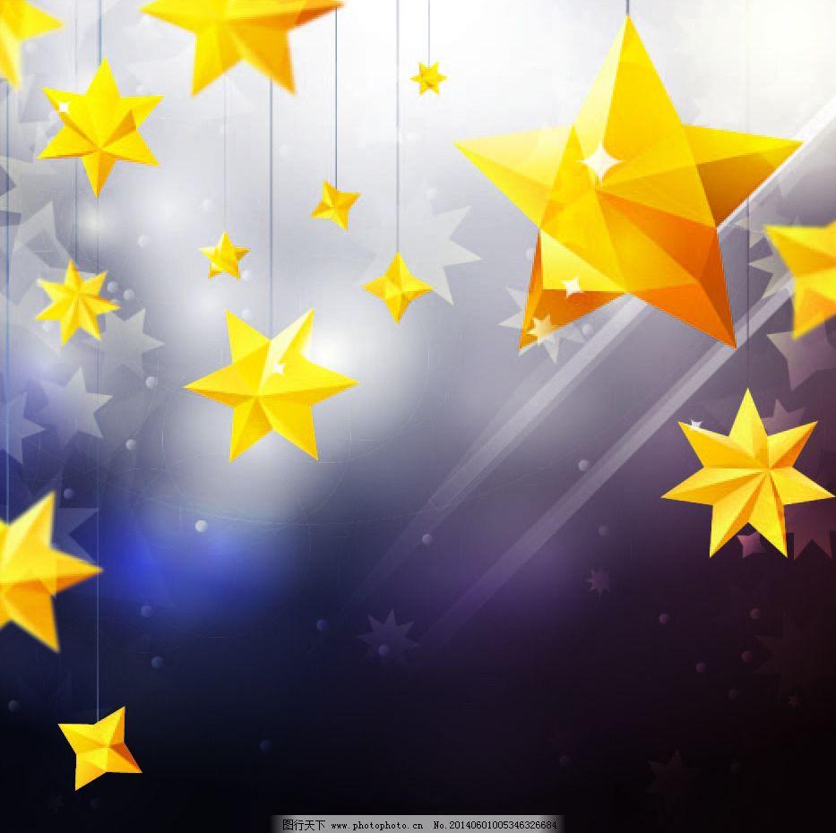 立体星星,星星图纸免费下载创意唯美矢量图立体豆摩托车拼图片