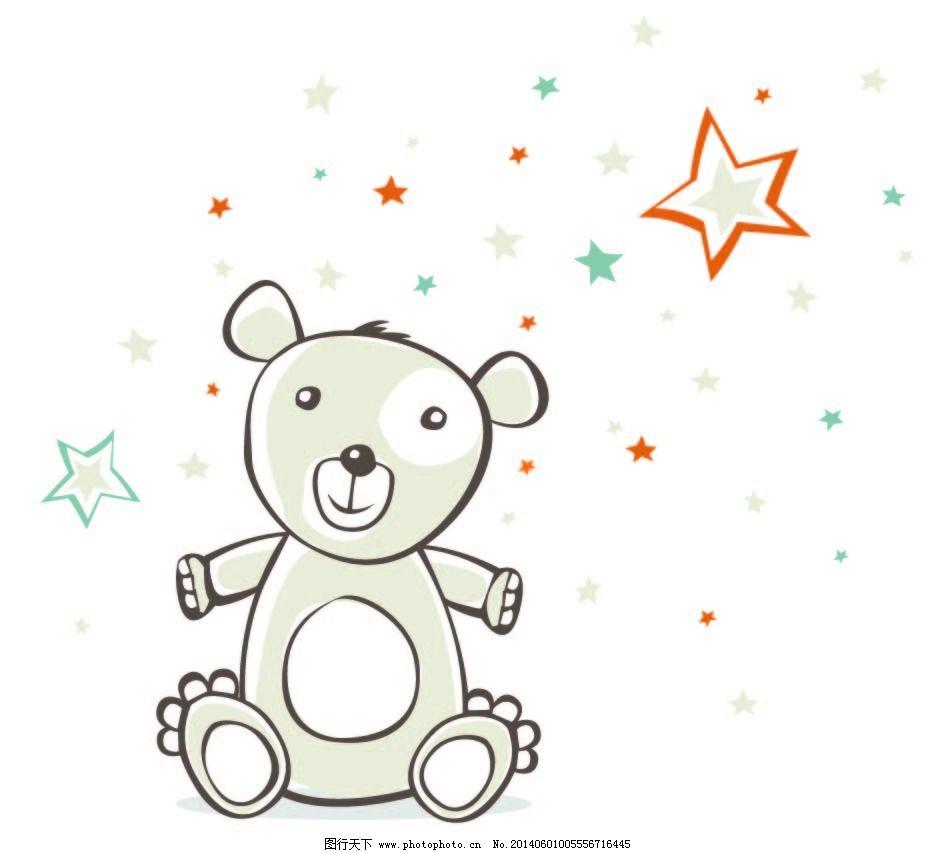 小熊和星星免费下载 卡通 可爱 小熊 星星 小熊 可爱 卡通 星星 矢量