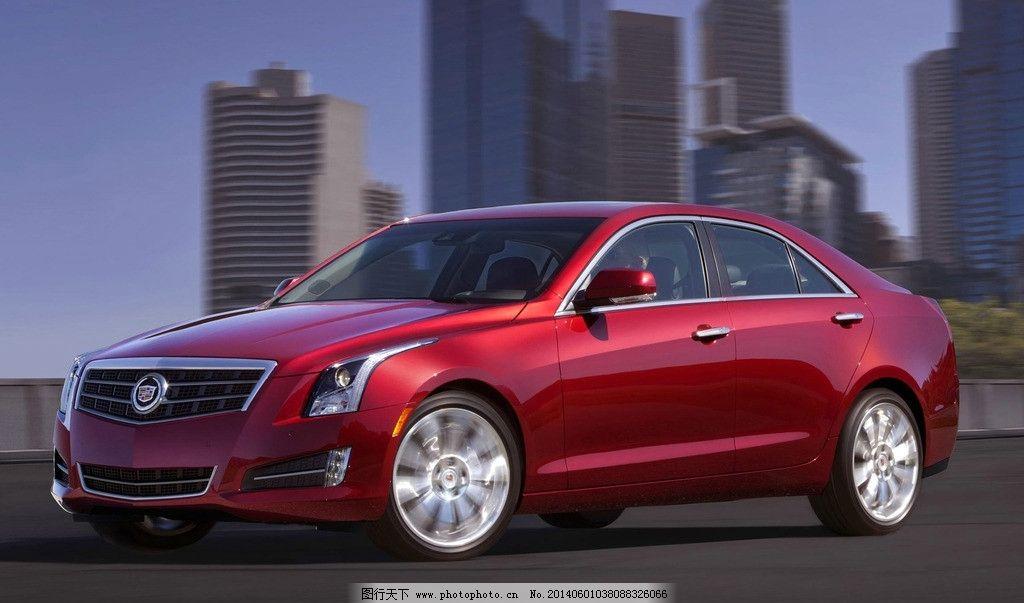 凯迪拉克 高级/凯迪拉克 高级轿车图片