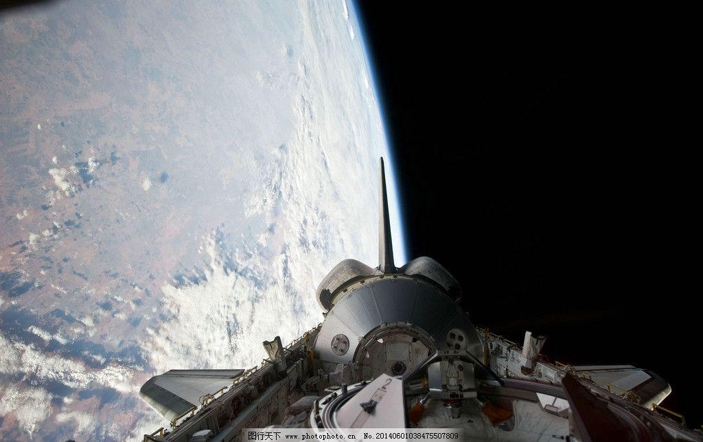 航天飞机图片