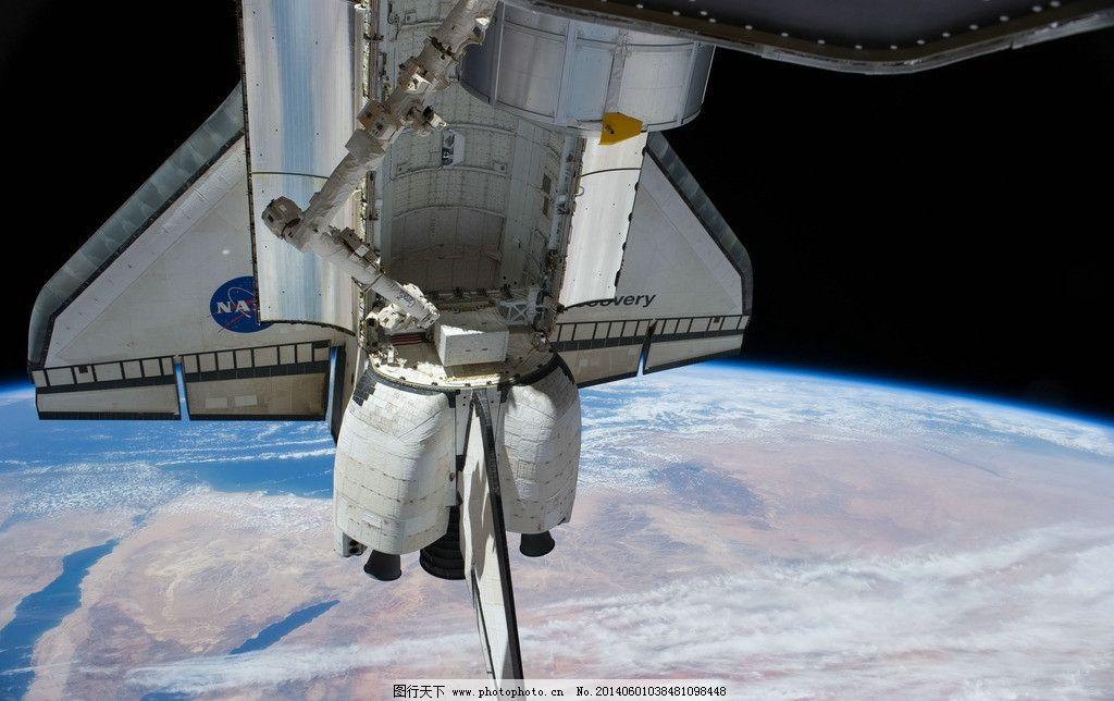 航天飞机 科技 美国 宇航 宇宙 探索 nasa 其他 现代科技 摄影 240dpi