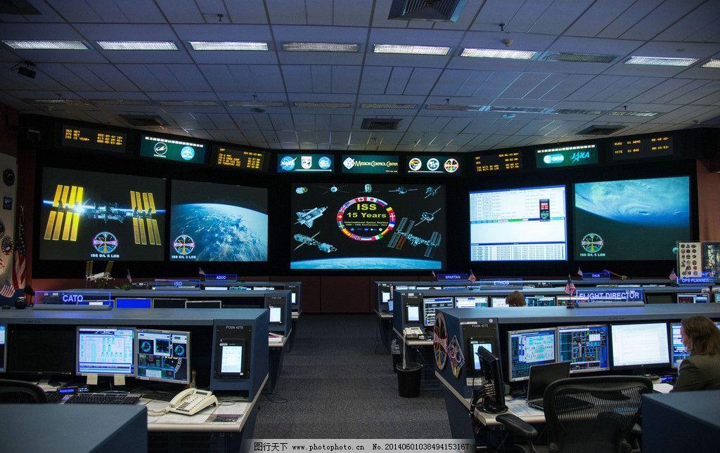 控制中心 航天飞机 科技