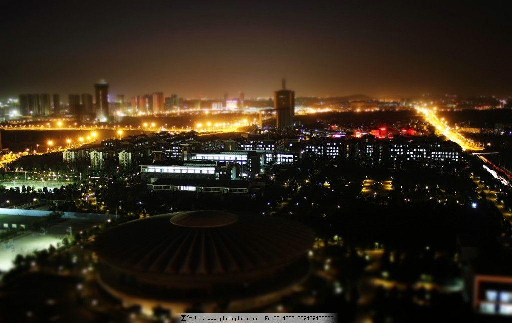 云南师范大学夜景图片