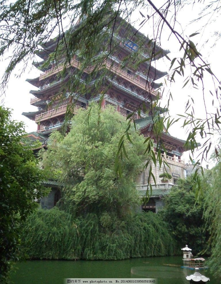 滕王阁 摄影 江南 园林 古建筑 木结构 园林建筑 建筑园林 72dpi jpg
