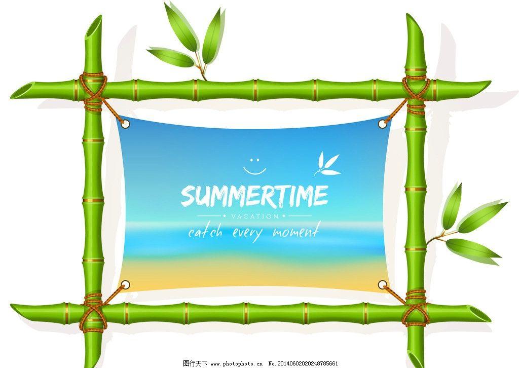 夏日背景 手绘英文艺术字体 绿叶 竹子 旅游 度假 夏天 夏天背景