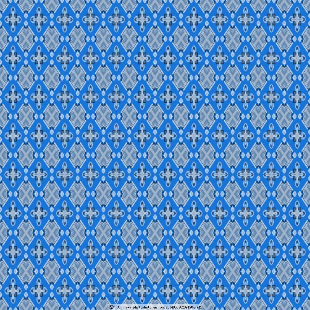蓝色菱形素材免费下载