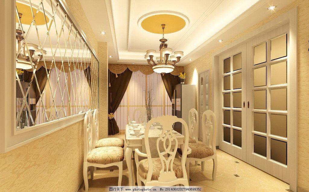 室内效果图 简欧 餐厅 欧式吊顶 欧式餐桌 玻璃移门 室内设计 环境