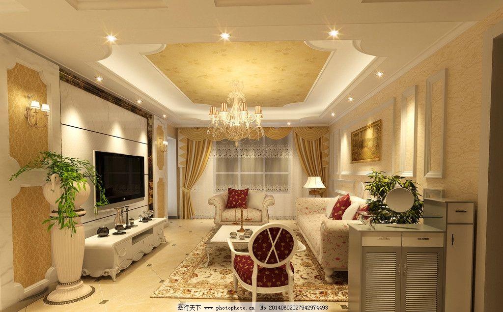 室内效果图 客厅 电视背景墙 沙发背景 鞋柜 欧式顶图片