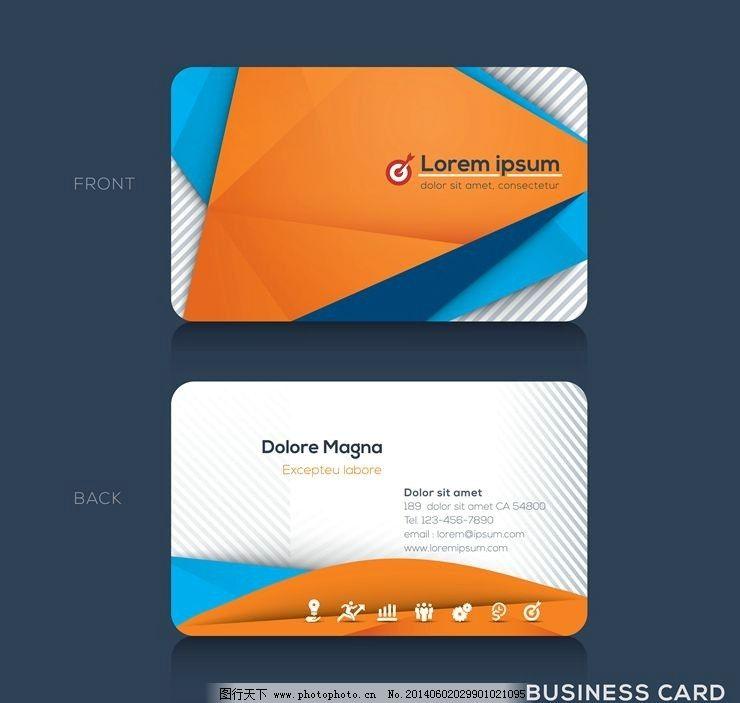 模板 名片 卡片 名片设计