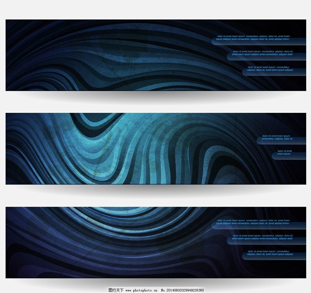时尚横幅 条纹 条幅 底纹 蓝色条纹 背景 花纹 商务 商业 矢量素材
