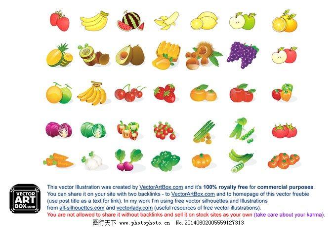 水果矢量图 水果矢量图免费下载 各种水果 香蕉 其他矢量图