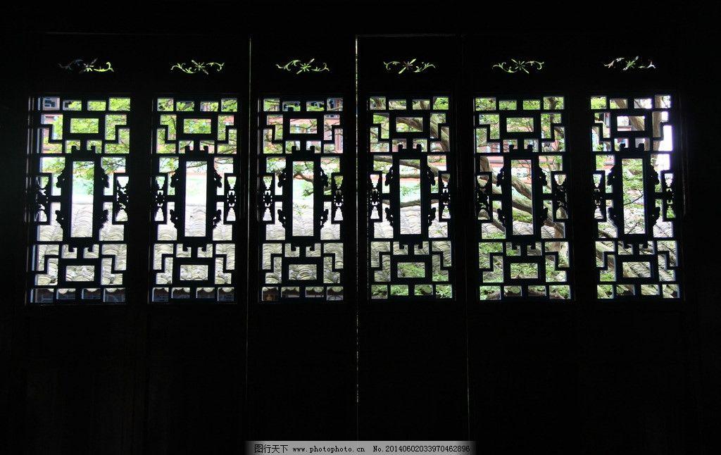 古代窗户图片