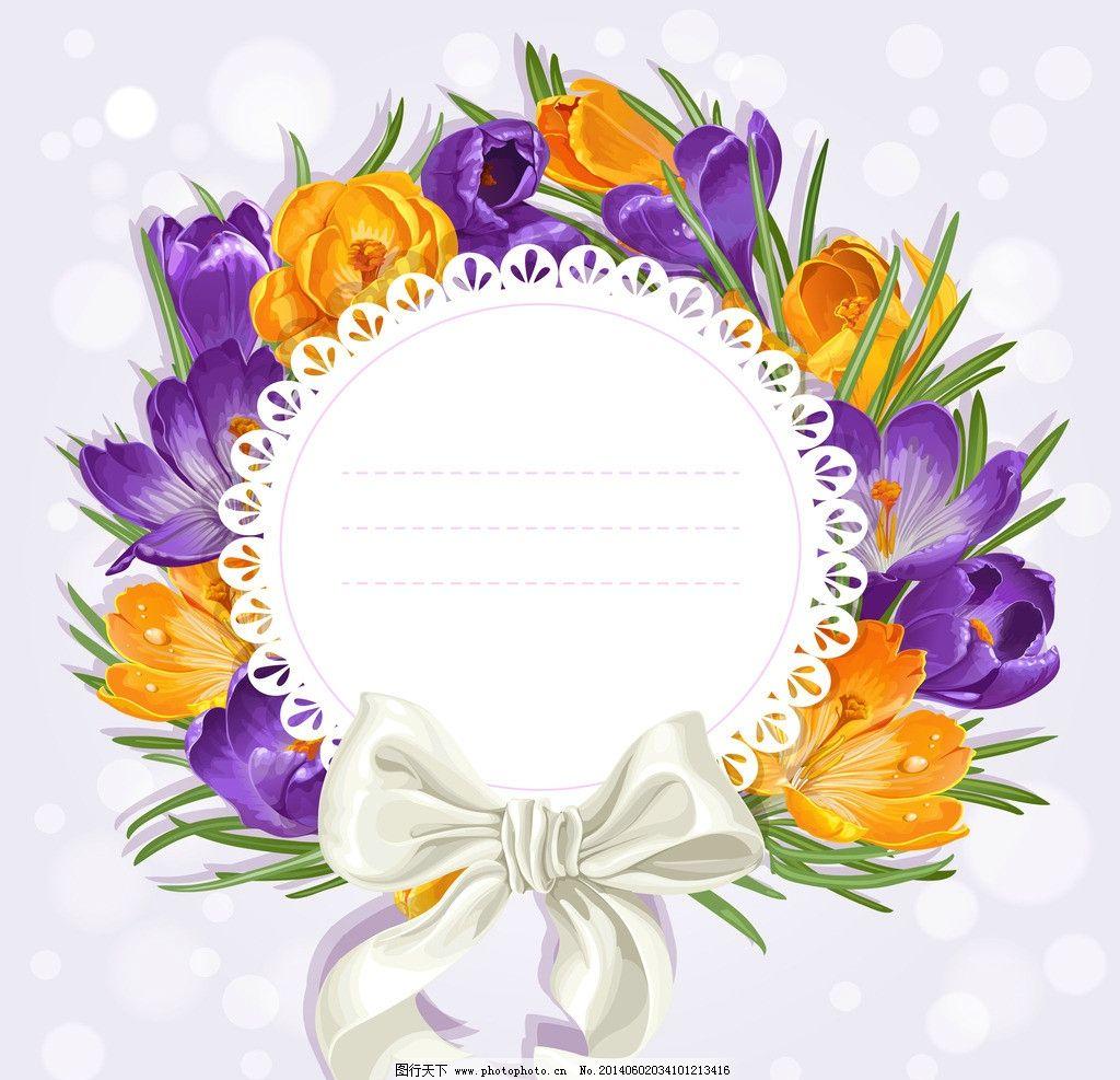 手绘花卉 花卉 卡通背景贺卡 卡片 蝴蝶结 花纹花卉 矢量花纹 鲜花