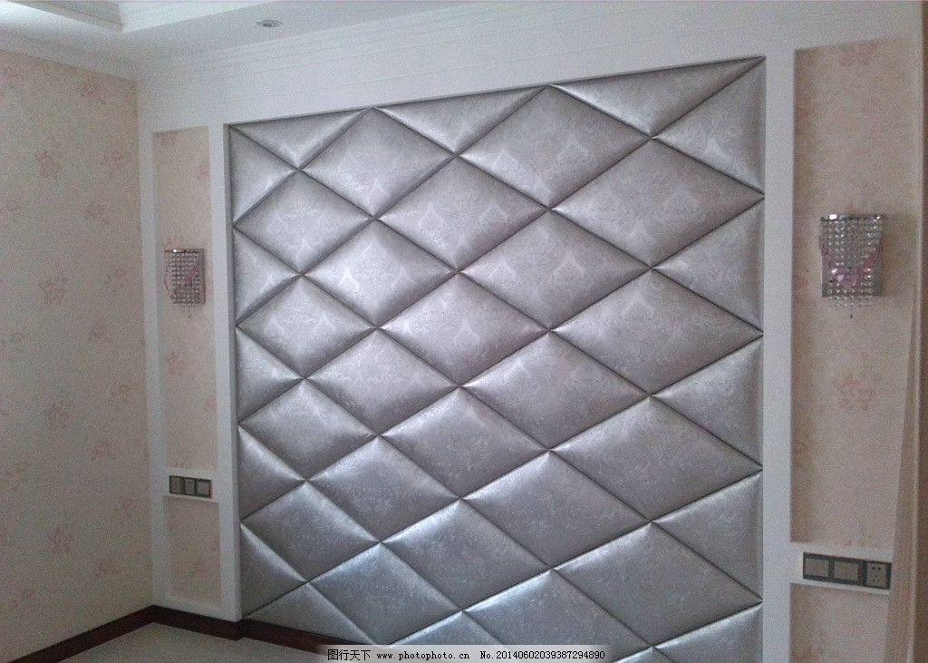 卧室软包 银灰色 欧式
