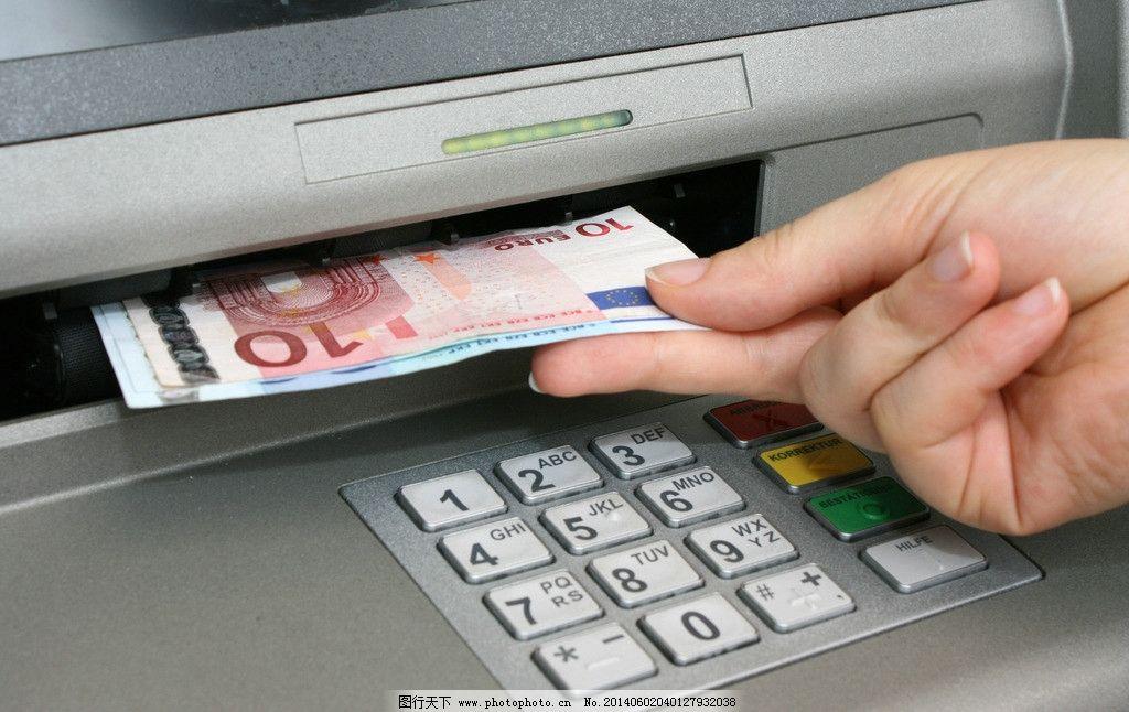 atm自动取款机取钱图片