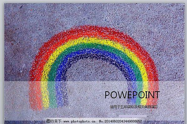 蜡笔 蜡笔画 手绘彩虹 手绘风格 炫彩背景 彩虹 手绘彩虹 彩虹桥 目录