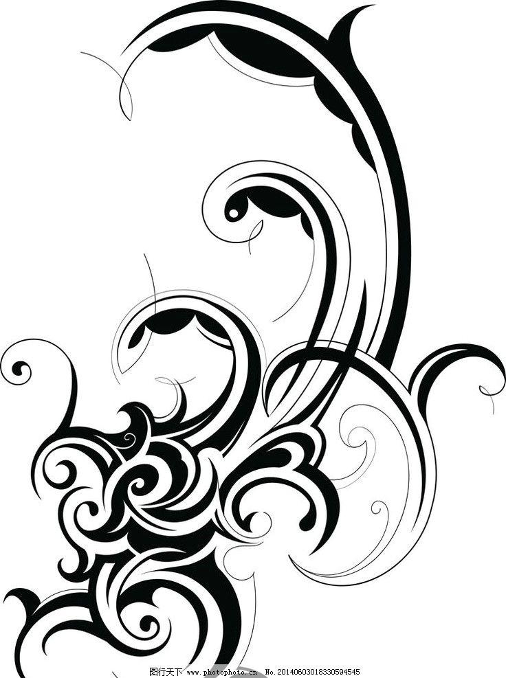 纹身花纹图腾图案图片_动漫人物_动漫卡通_图行天下