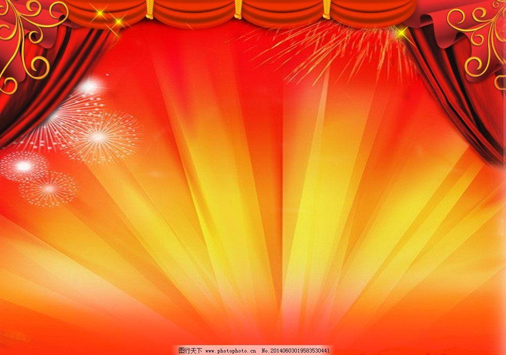 晚会背景 红色背景 无字 晚会幕布 psd分层素材 其他节日 节日素材 源图片
