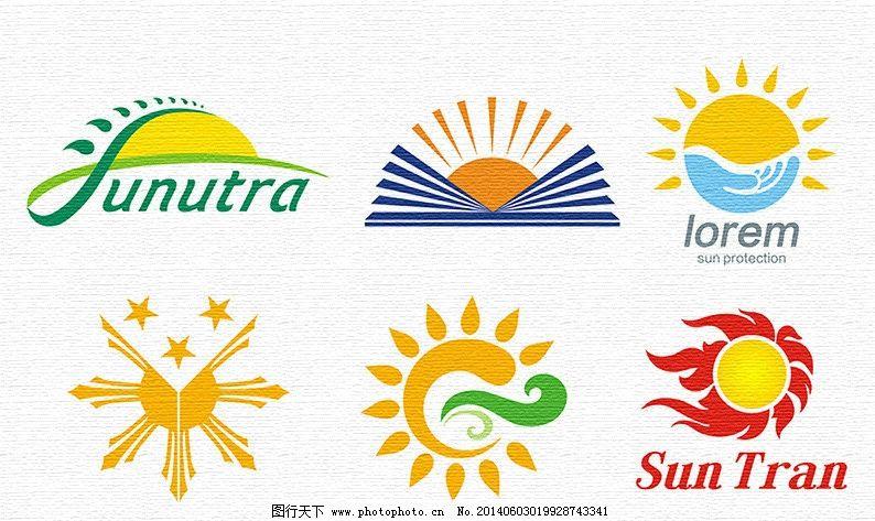 太阳标志图片