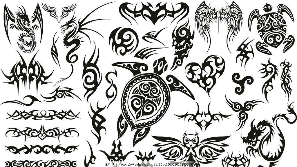 设计图库 标志图标 其他  纹身花纹图腾图案 动物图腾 海龟 纹身