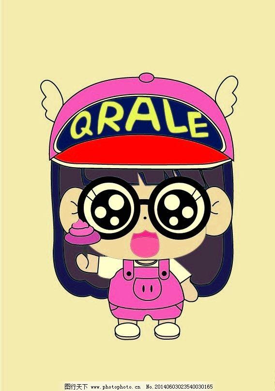 可爱 卡通 女生 阿拉蕾 帽子 眼睛 可爱卡通图案 儿童幼儿 矢量人物