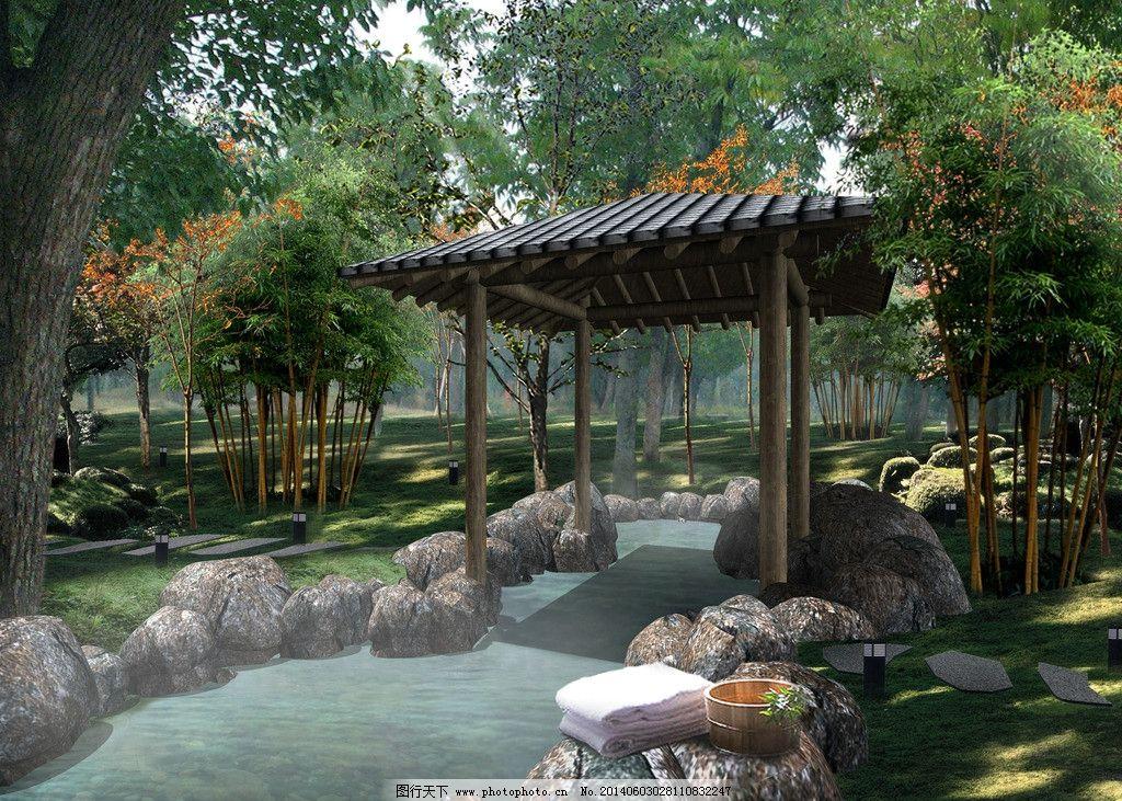 温泉泡池 温泉 泡池 森林 景观 设计 景观设计 环境设计 72dpi jpg