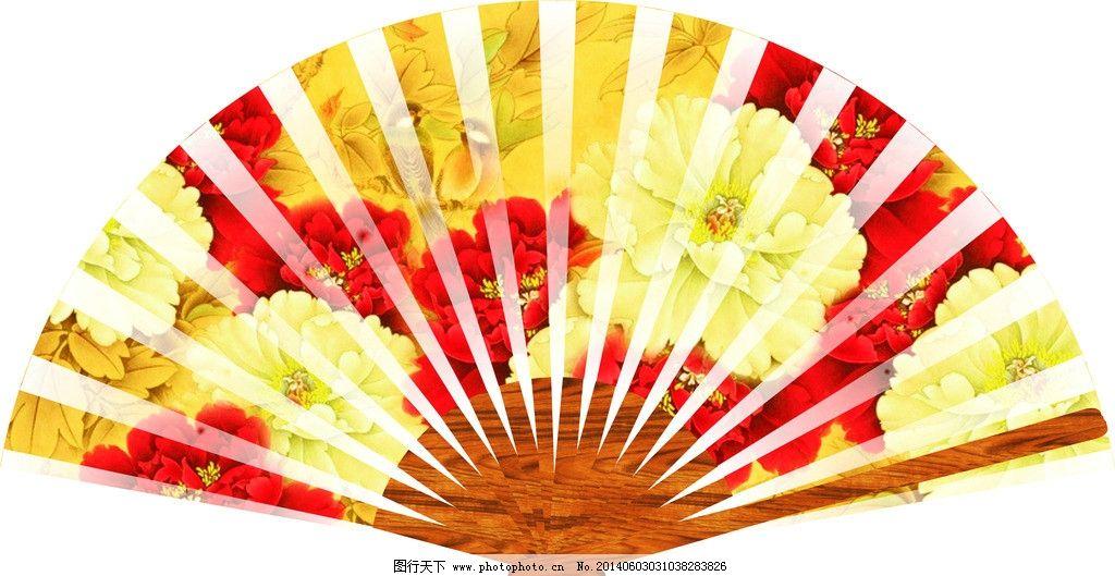 扇子 扇子素材下载 中国风 牡丹花扇子 木质扇子 古老的扇子 其他设计