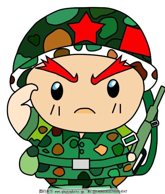 卡通军人图片