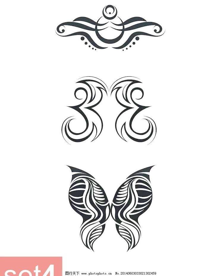 纹身花纹图腾图案模板下载 纹身花纹图腾图案 翅膀 纹身 tattoo 纹身