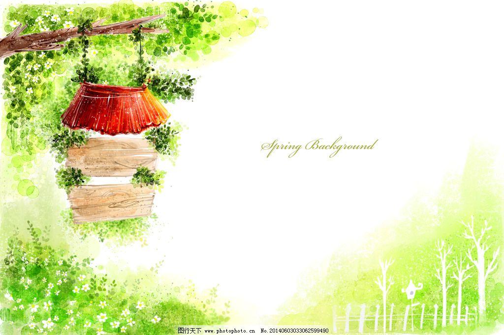 春天的脚步手绘水彩画psd素材