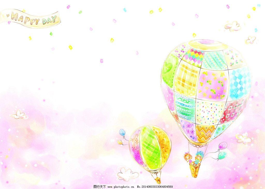 粉色的热气球 热气球 粉色 花朵 卡通人 气球 蝴蝶 psd分层素材 源