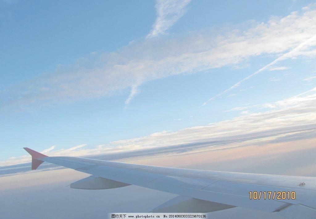 飞机上的天空图片