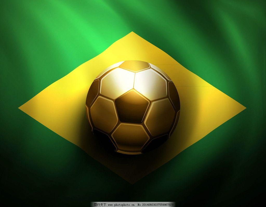 足球 世界杯 体育运动 手绘 文化艺术 巴西国旗 2014巴西世界杯 体育