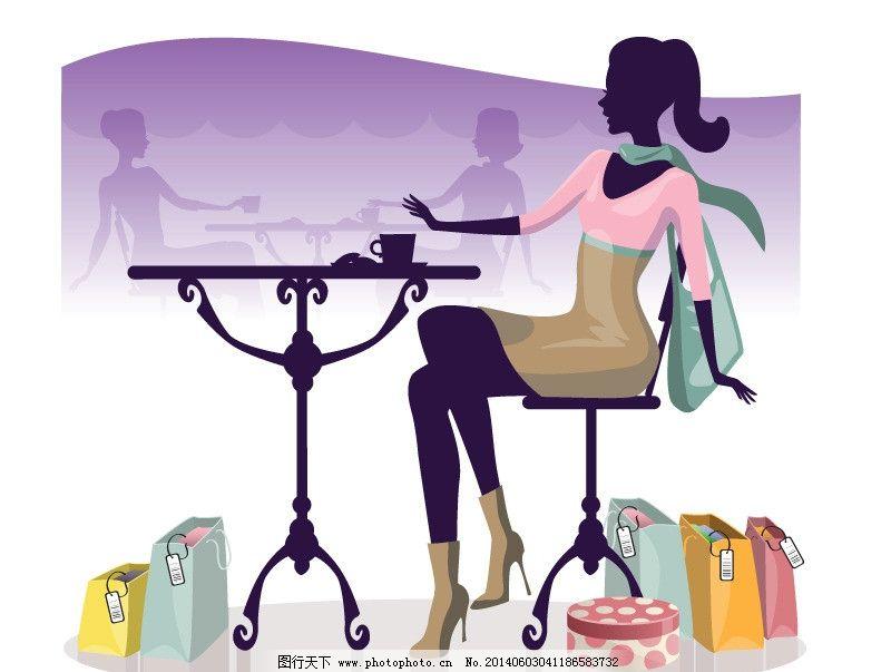 手绘少女 时尚少女 喝咖啡 手绘服装设计 购物袋 潮流 时装手稿