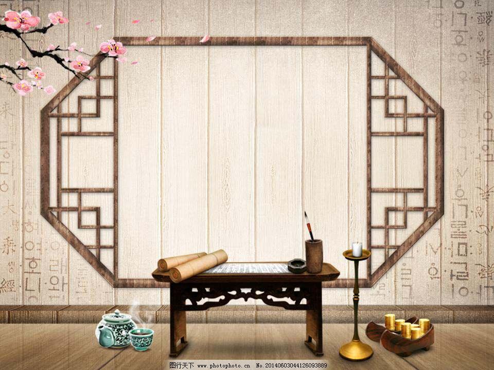 复古 古典 文化 中国风 古典 复古 中国风 文化 中国风ppt模板