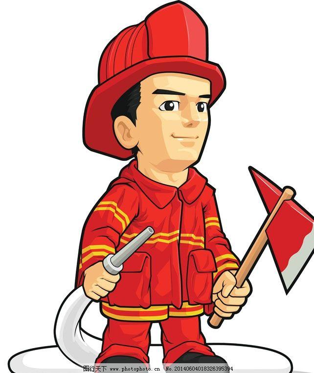 消防员消防防火图片_动漫人物_动漫卡通_图行天下图库