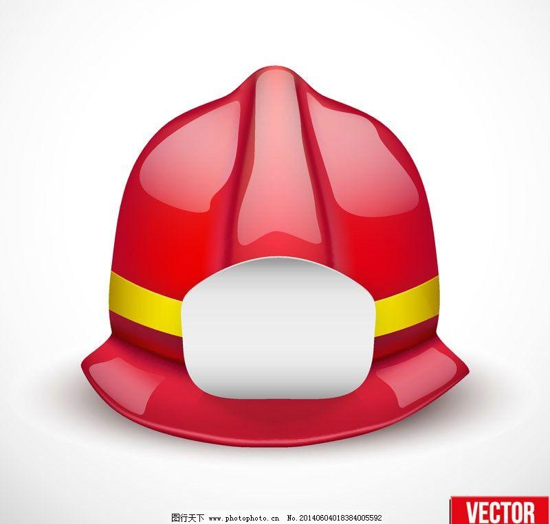 消防帽子防火 消防 防火 消防用品 防火用品 消防员 消防队 时尚背景