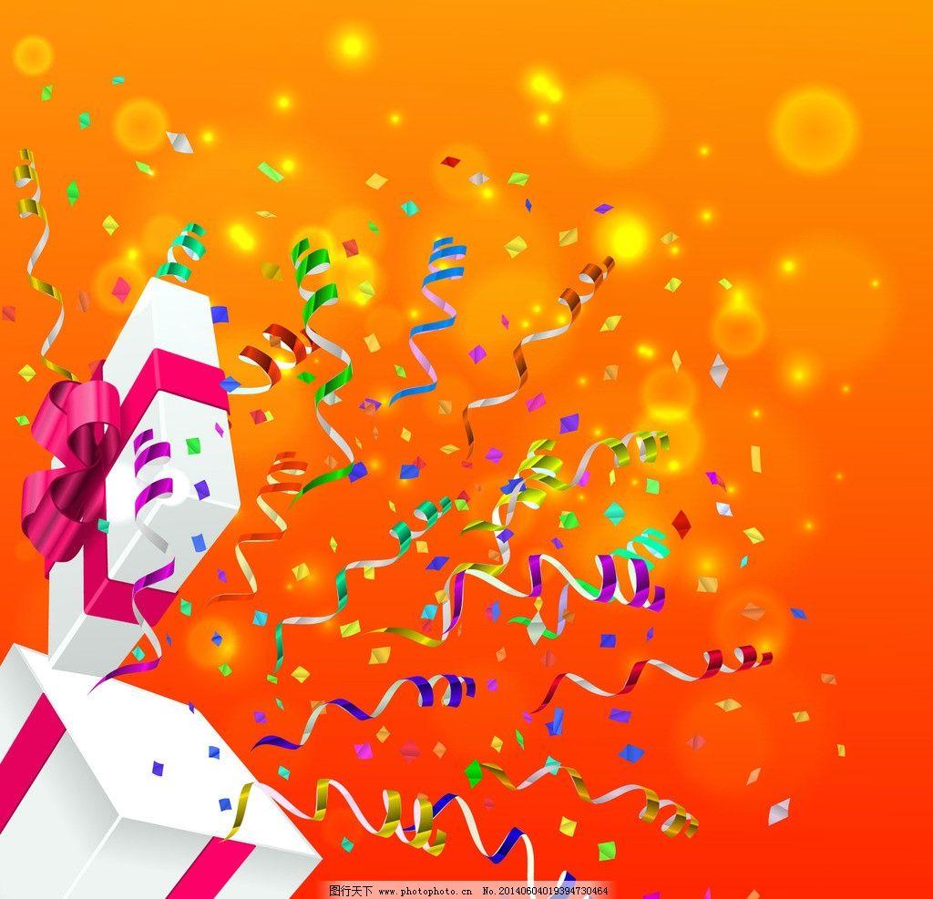 生日背景 卡通背景 可爱 邀请卡 礼物 礼盒 彩纸 卡通生日贺卡 生日 happy birthday 生日快乐 庆祝 球具 气球 贺卡 卡片 礼品 喜庆 浪漫 温馨 节日素材 幼儿园 节日庆祝 文化艺术 矢量 EPS卡通动物 插画 背景画 卡通 时尚背景 手绘花纹 漫画 花纹背景 动漫设计 幼儿卡通E EPS