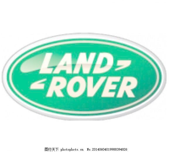 路虎 矢量标志下载 免费矢量标识 商标 品牌标识 公司 白色