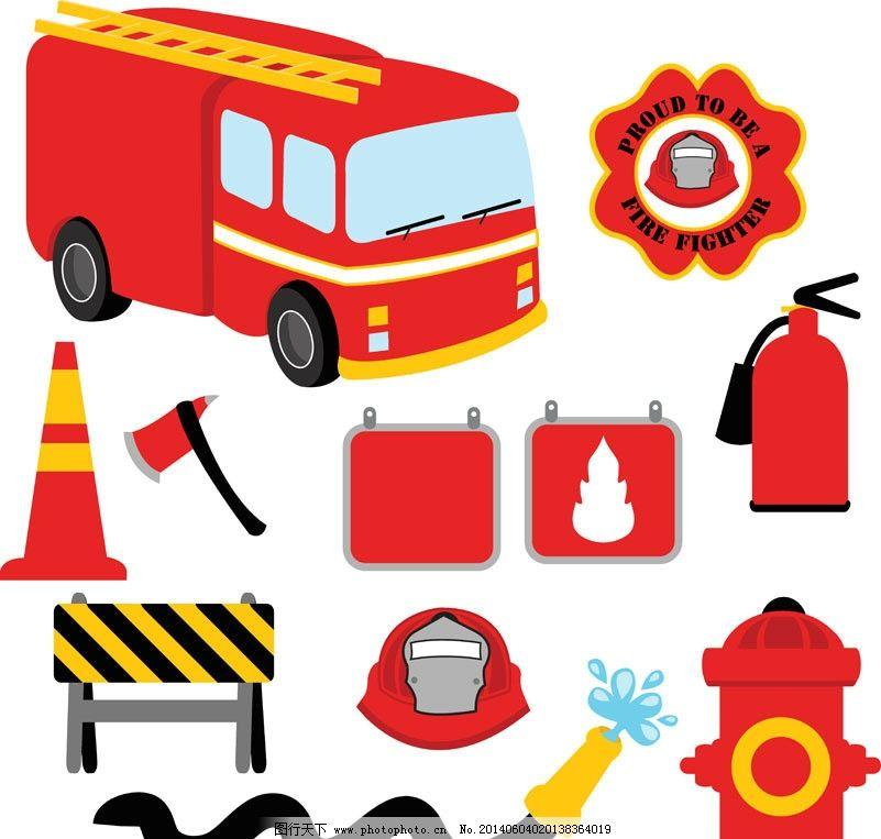 消防手工作品制作步骤