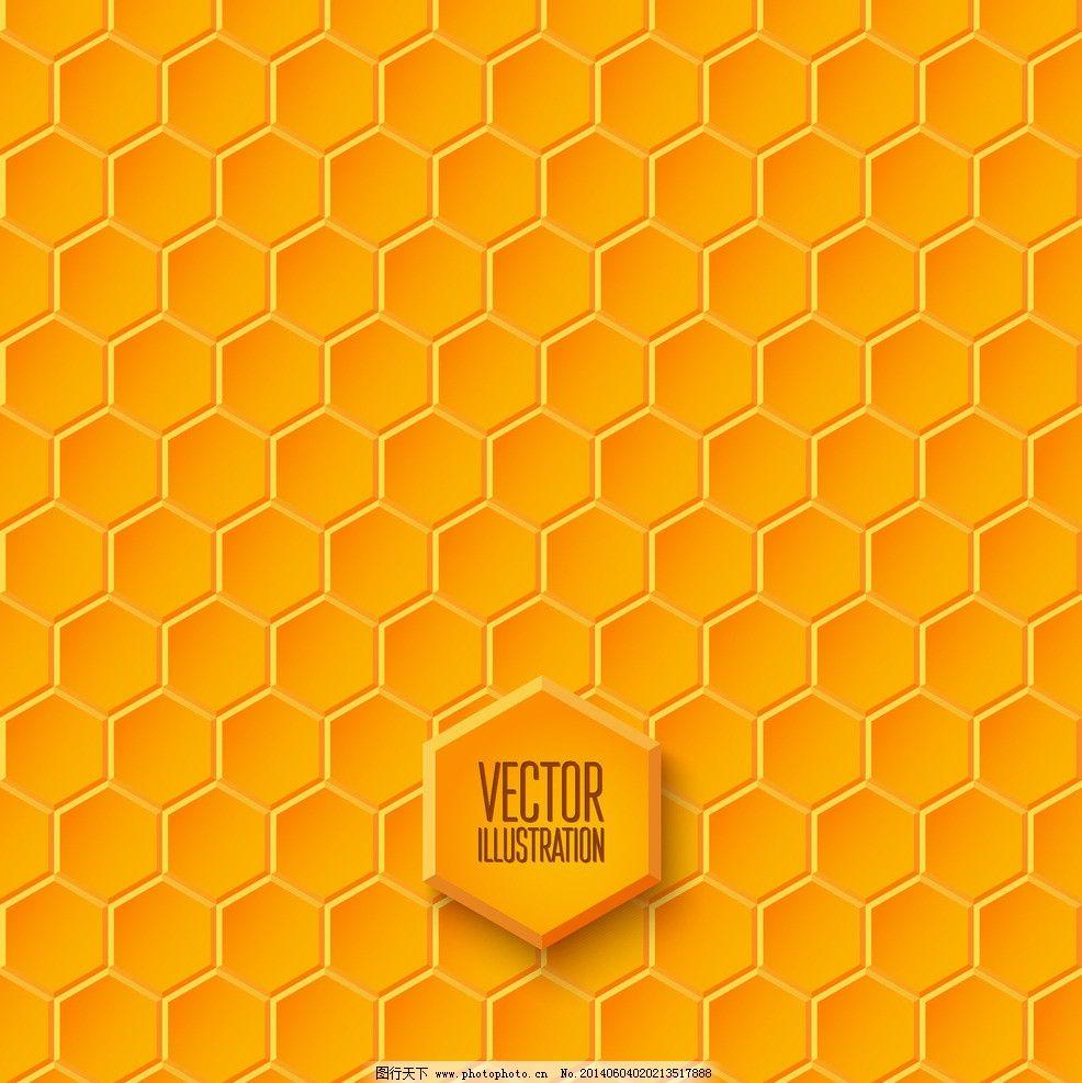 蜂巢背景图片