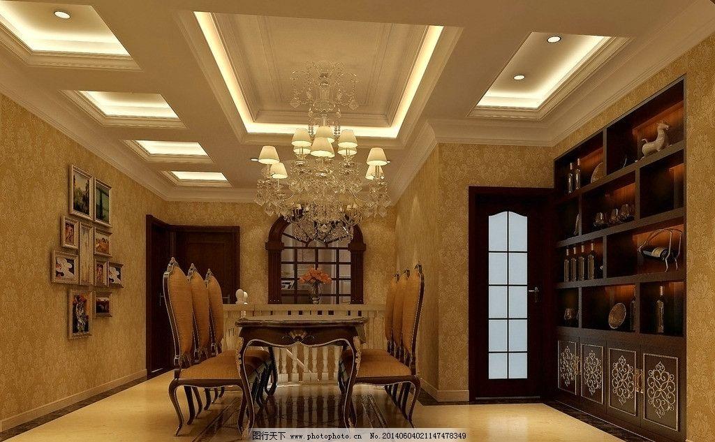 欧式餐厅 餐厅 古典欧式 豪华欧式 酒柜 复式楼 简欧客厅 3d作品 3d