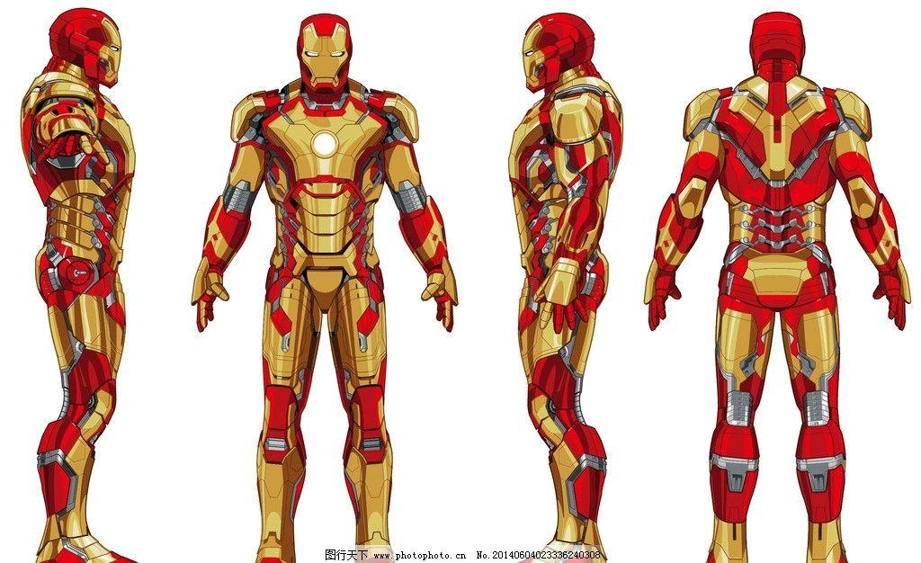 钢铁侠 托尼斯塔克 tony stark 钢铁侠盔甲 盔甲矢量图 钢铁侠盔甲图片