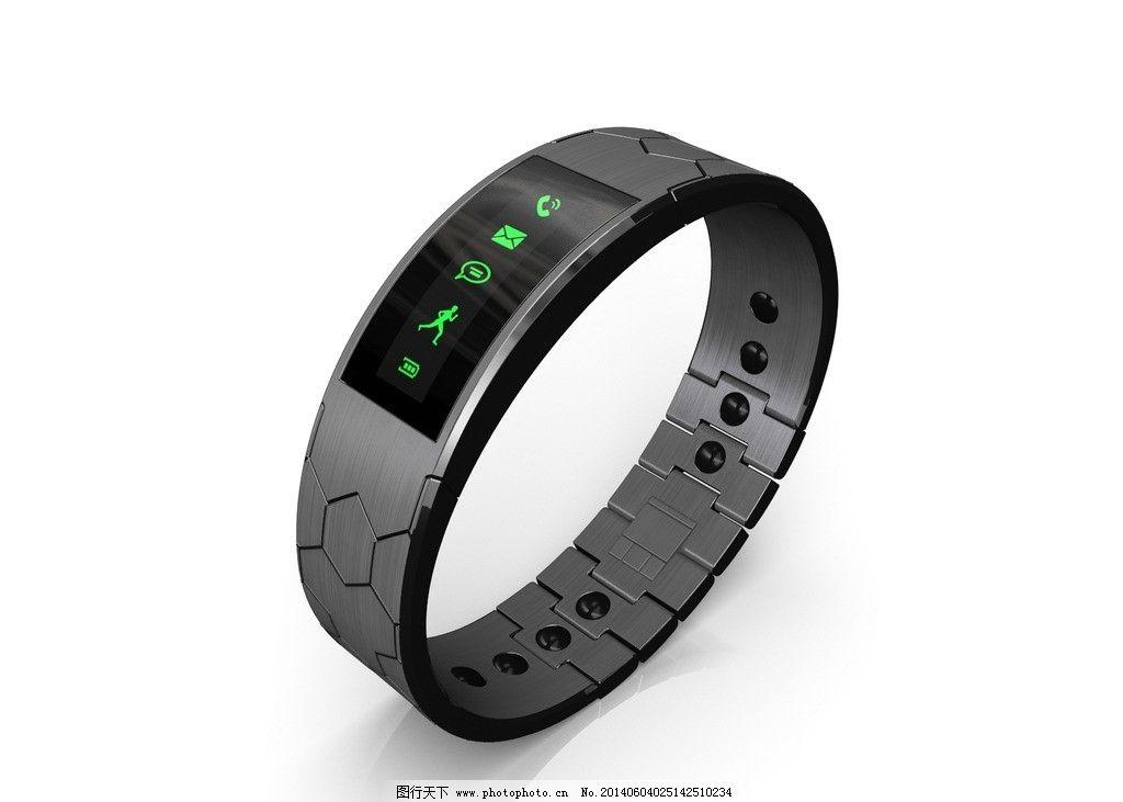 智能手环 3d设图片 渲染效果图 可穿戴设备 健康手环 数码产品 现代